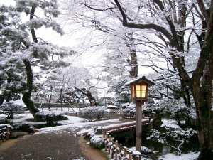In Kenrokuen